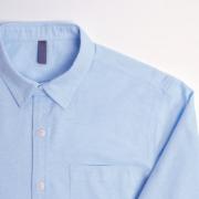 como-elegir-camisa-de-trabajo
